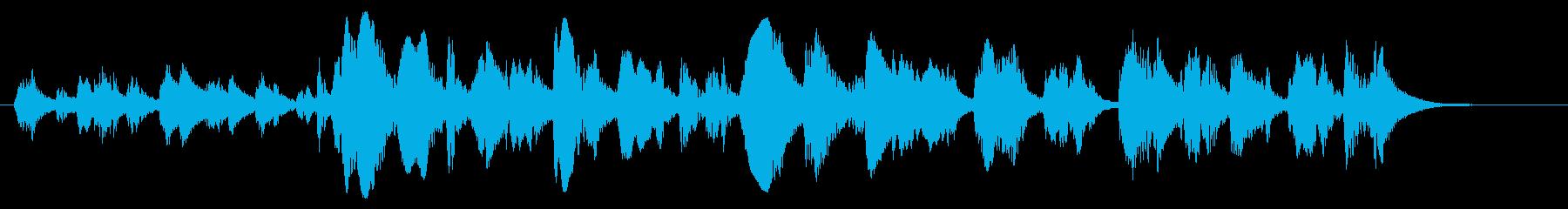 テレビグラス:スロースクイーキーラブの再生済みの波形