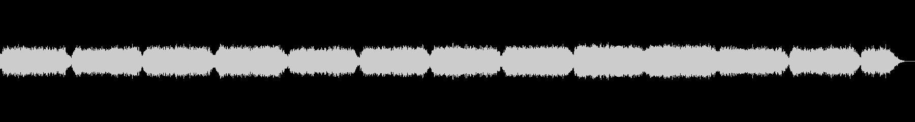 ❤ゆったりやさしいリラクゼーション曲❤の未再生の波形