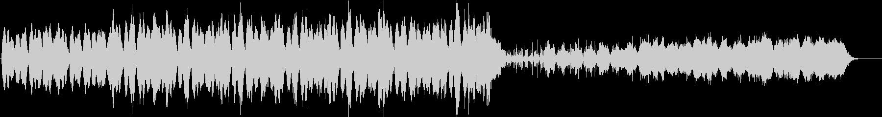 劇伴 ミステリアスなミニマルテクノの未再生の波形