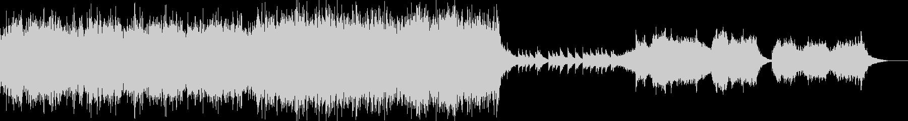 ドラゴンブレイド第11弾ラスボス系の未再生の波形