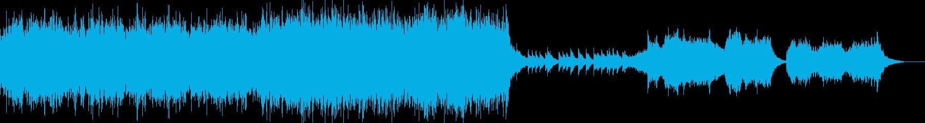 ドラゴンブレイド第11弾ラスボス系の再生済みの波形