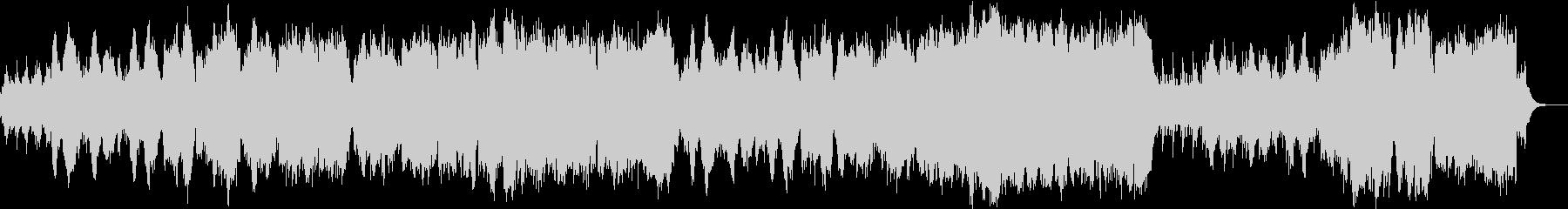 KAWAII GEISHAの未再生の波形