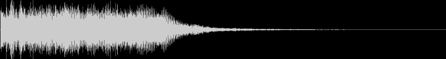 ★上品で煌びやかなサウンドロゴの未再生の波形