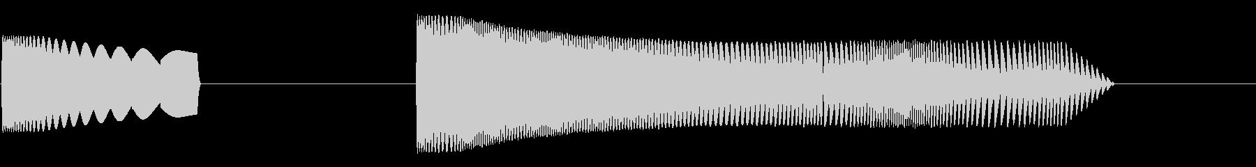 スペース停止-ムーグ-2バージョンの未再生の波形