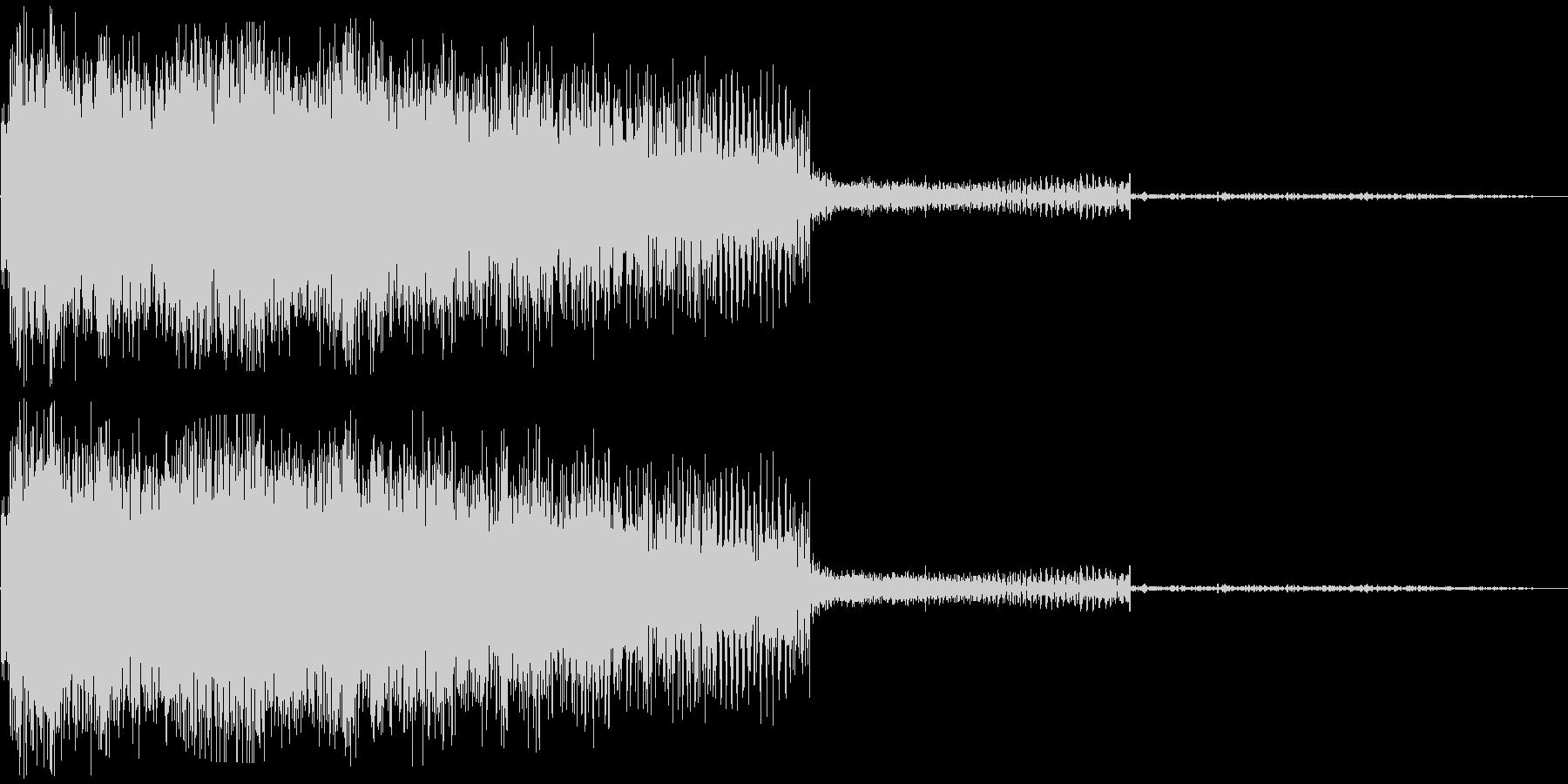 ビームライフル発射音 タイプ1の未再生の波形