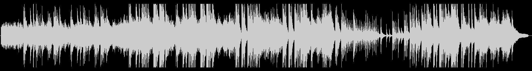 ファンタジックでノスタルジックなピアノ曲の未再生の波形