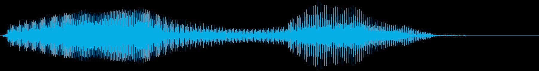 いいね!1【ロリキャラの褒めボイス】の再生済みの波形