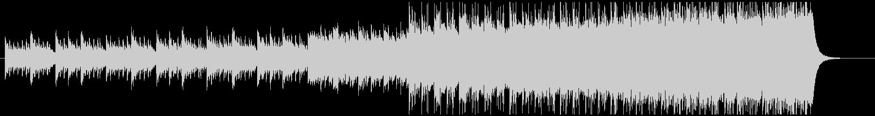 ピアノとエレクロサウンドの融合ポップスの未再生の波形