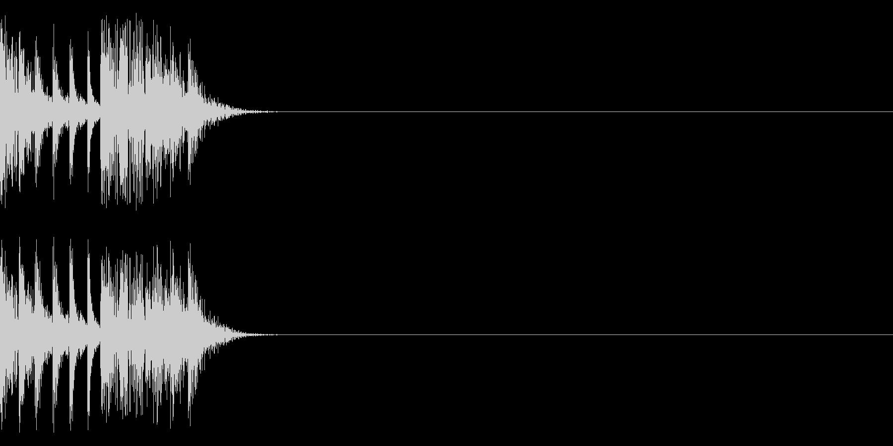 アタック系の音の未再生の波形
