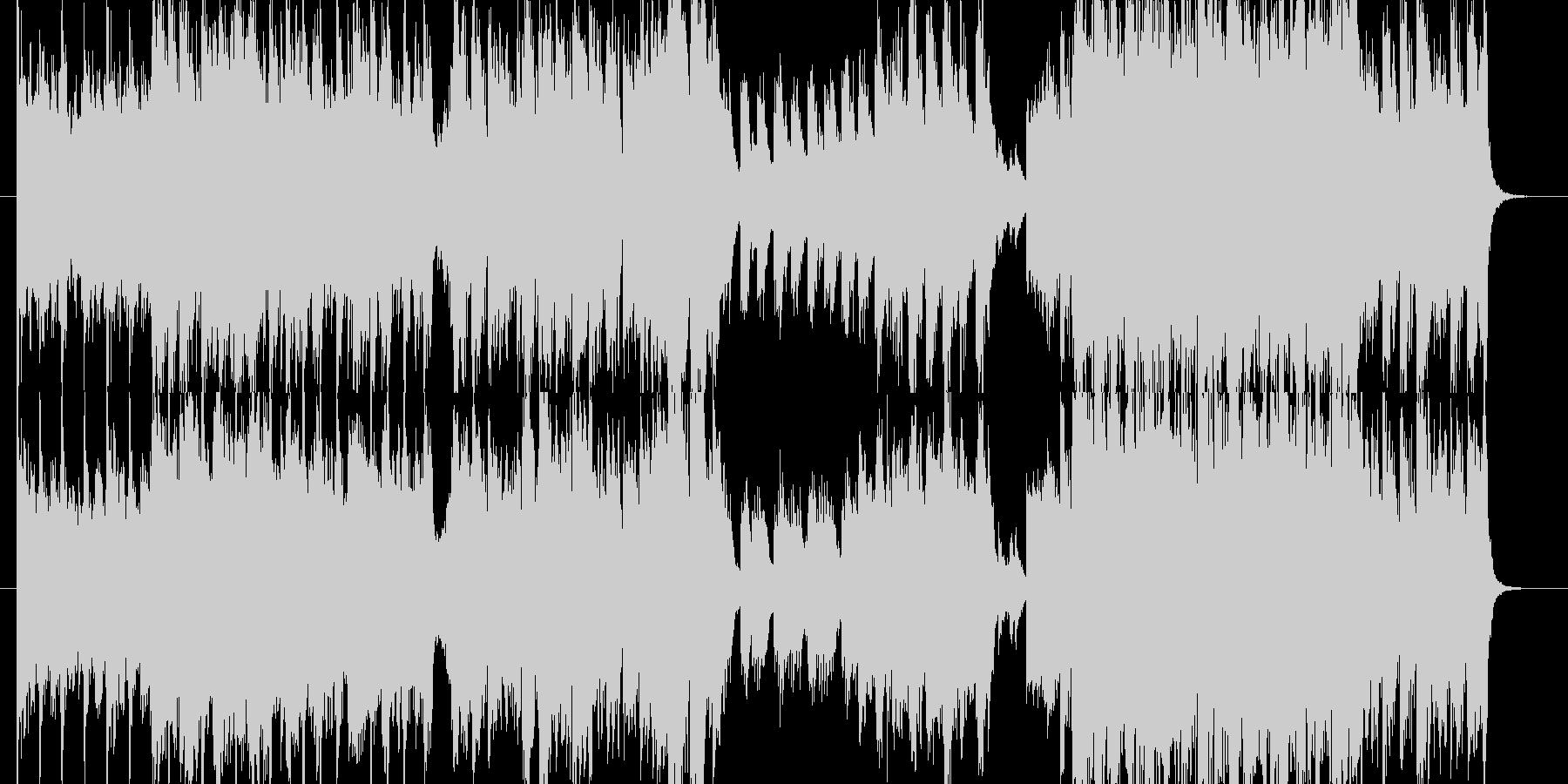 ピアノとオーケストラの壮大な楽曲ですの未再生の波形