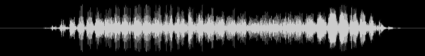 ゴブリン スクリームショートペイン01の未再生の波形