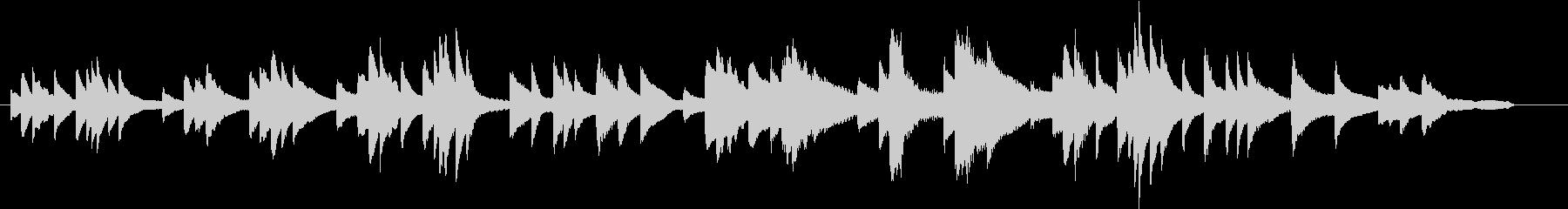 原風景のイメージのピアノ01の未再生の波形