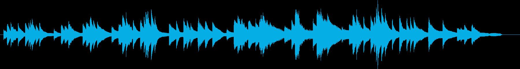 原風景のイメージのピアノ01の再生済みの波形