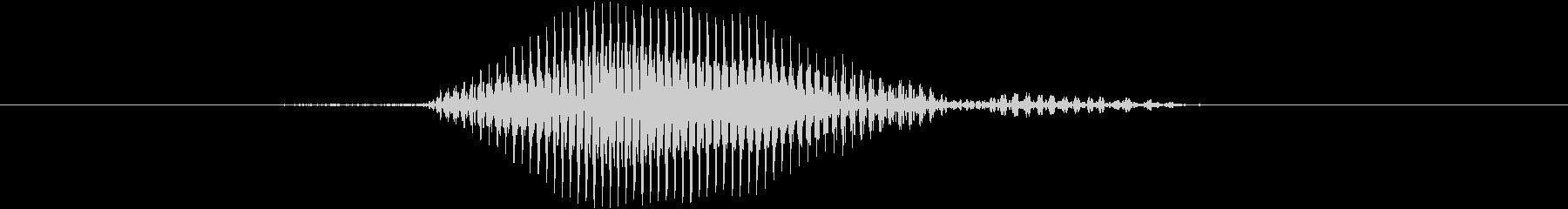 ファールの未再生の波形