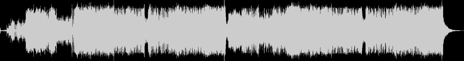 コンピュータを連想する戦闘曲の未再生の波形