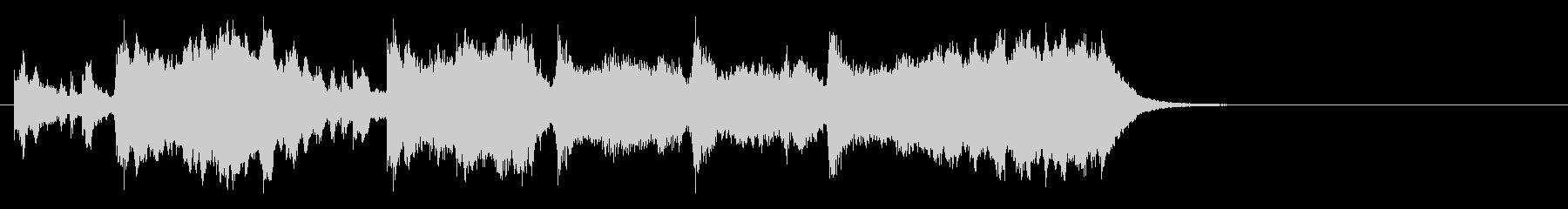 ステージクリア~力強いファンファーレの未再生の波形