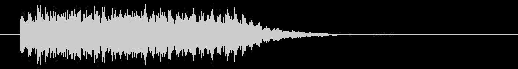 キラキラ(かわいい電子音)ロングver.の未再生の波形