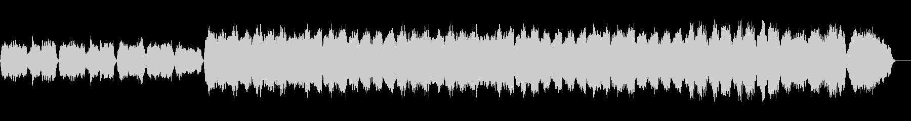 バグパイプのしっとりした楽曲の未再生の波形