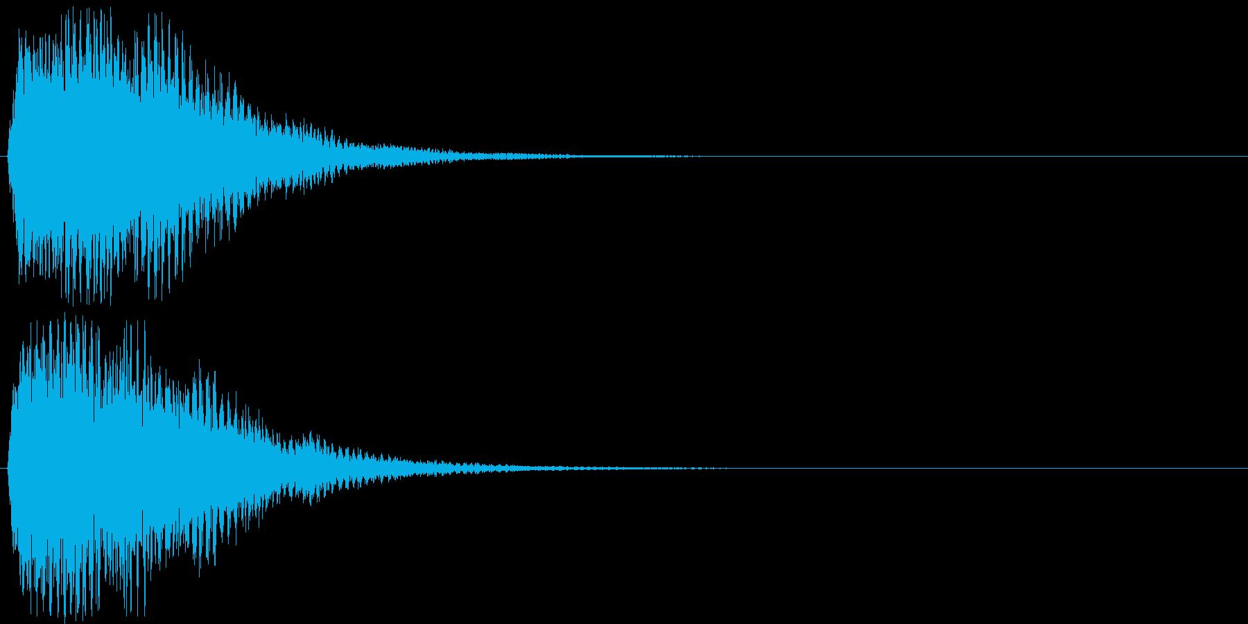 覚醒・起動「ブーン」#1の再生済みの波形
