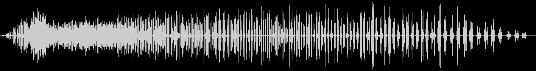 静的スワイプの未再生の波形