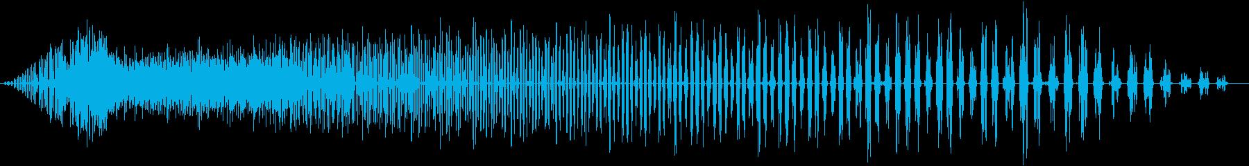 静的スワイプの再生済みの波形
