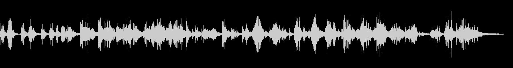 ノスタルジックで切ない ピアノソロの未再生の波形