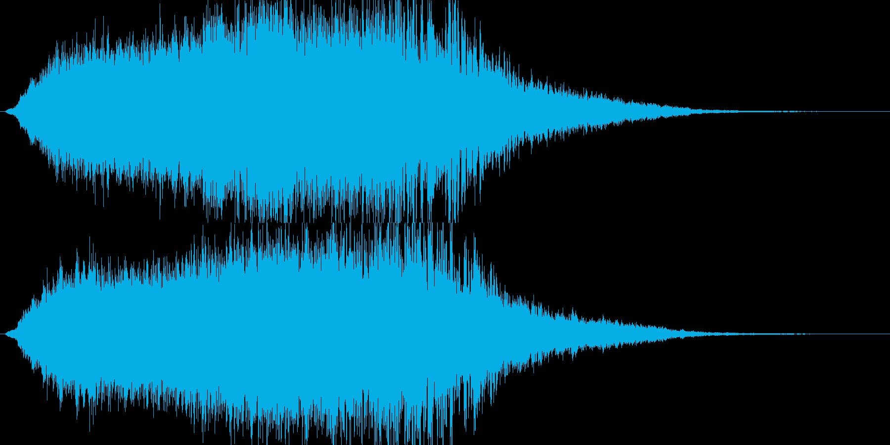 キラキラの再生済みの波形