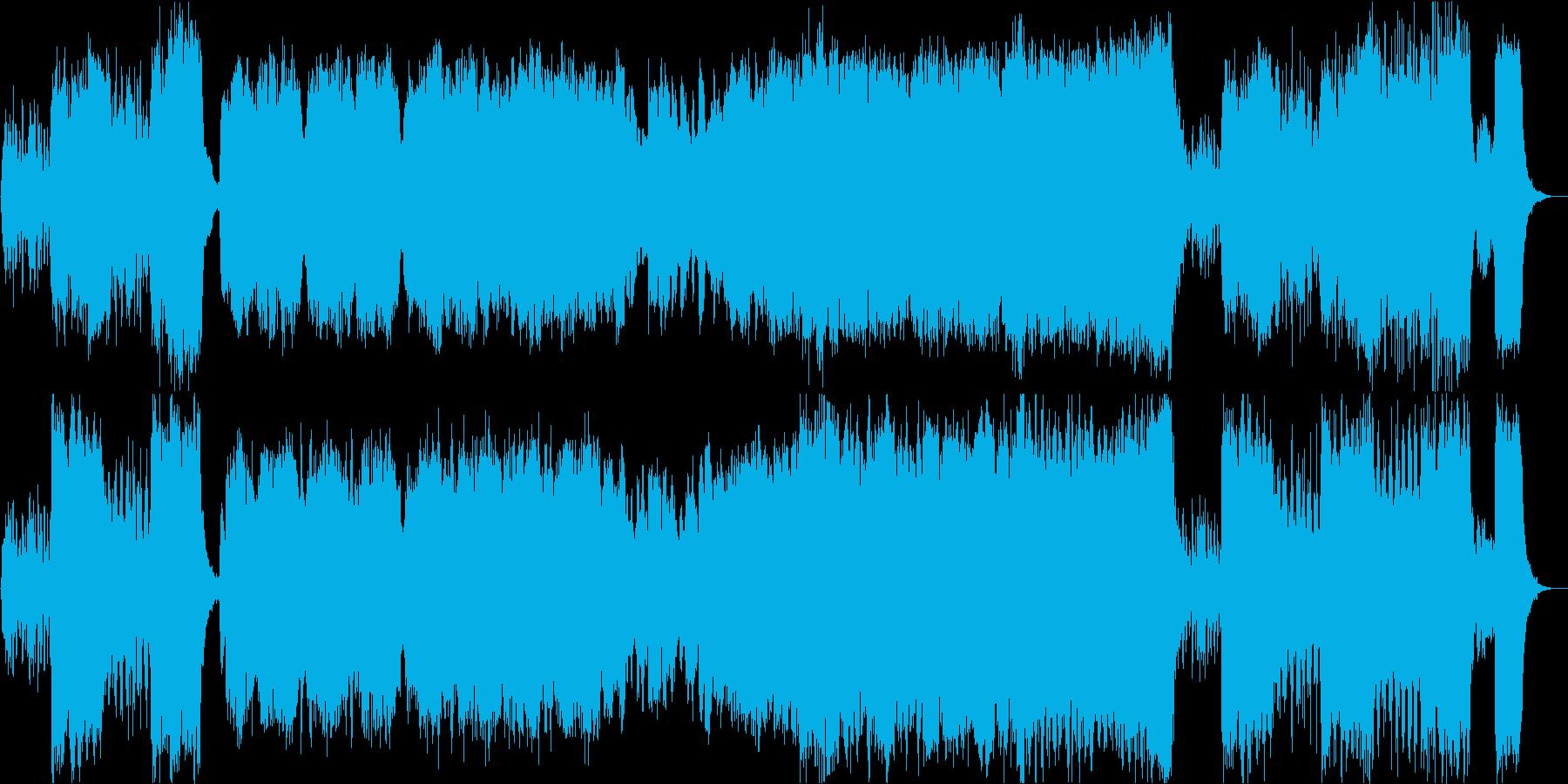 感動的かつシリアスなオーケストラの再生済みの波形