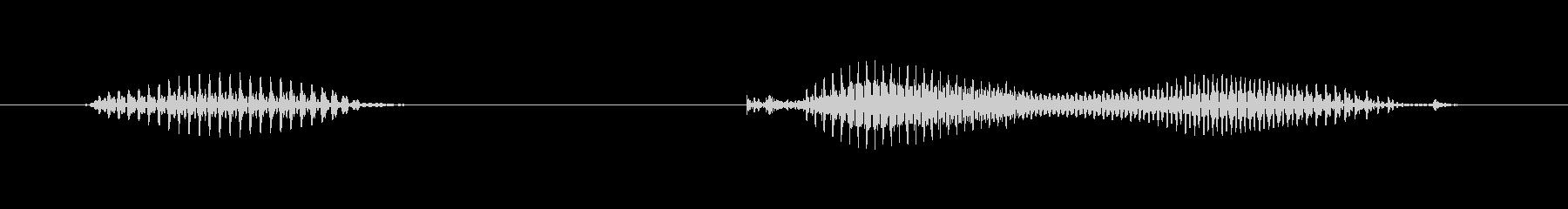 【日数・後】3日後の未再生の波形