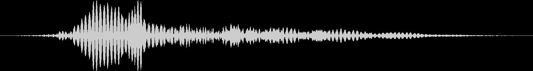 スウィッシュ 04 振る ヒュッの未再生の波形