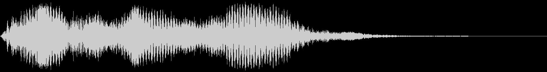 不気味なモンスターのうめき声・低音強調の未再生の波形