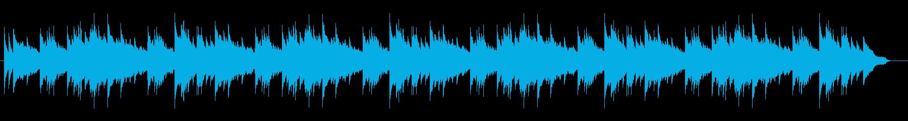 少し憂いのある優しいピアノ曲(3拍子)の再生済みの波形