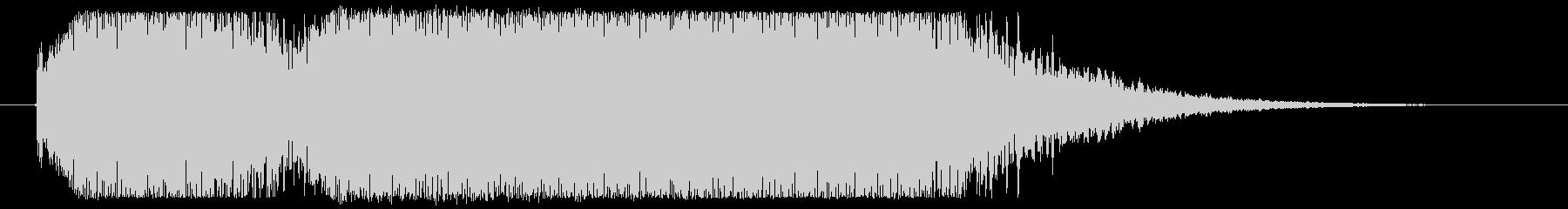 シャキーン!ド派手なインパクトに最適10の未再生の波形