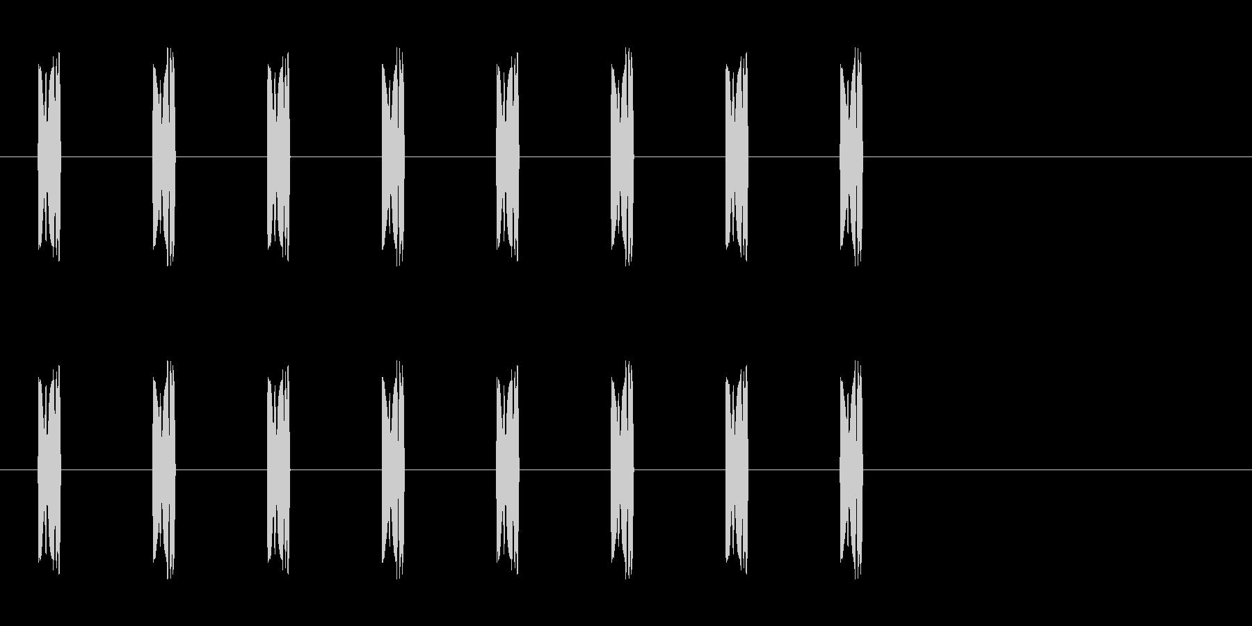 コミカルな足音 E-2-3の未再生の波形