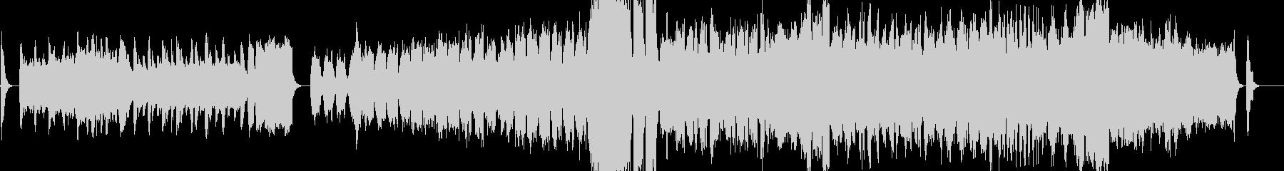 クラシカル・ほのぼの・おしゃれなワルツの未再生の波形