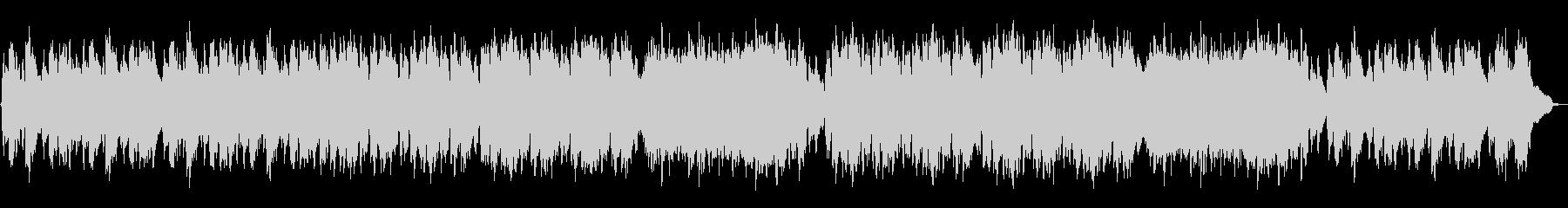 静けさ・優しい・切ない・ケルト風BGMの未再生の波形