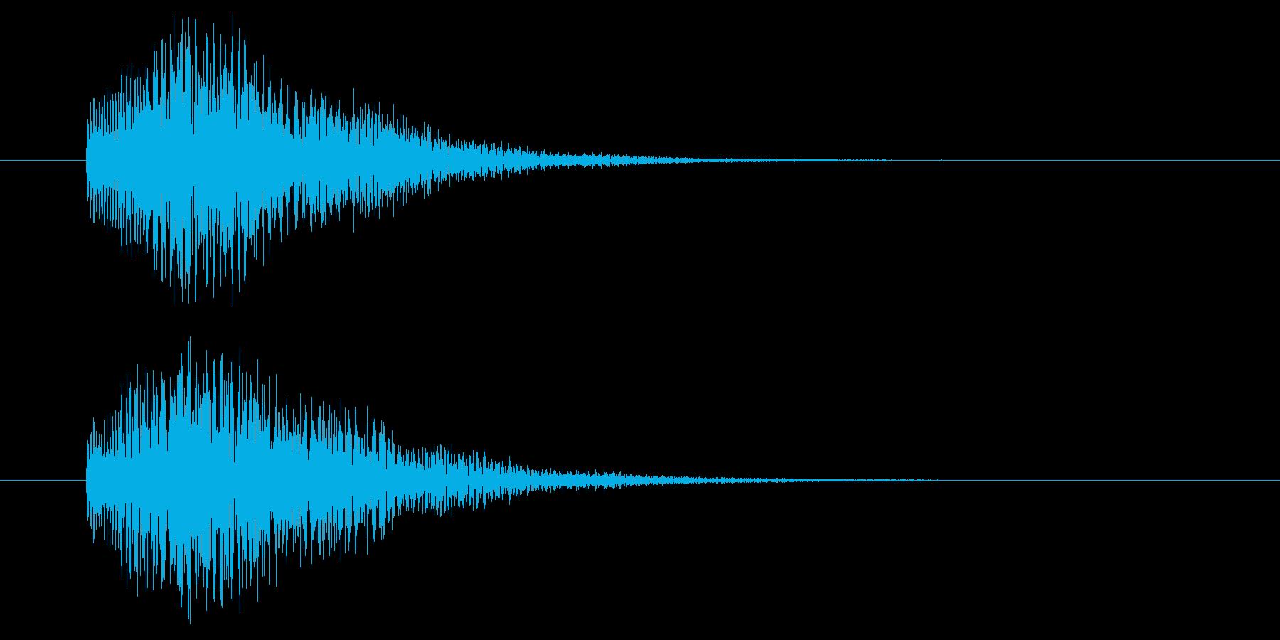 ゲームなどで決定した時の音ですの再生済みの波形