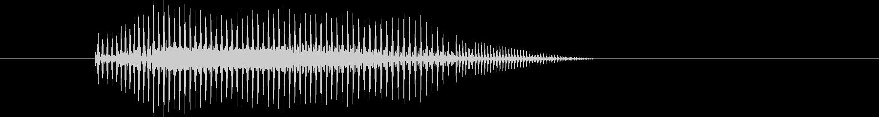ブゥ~ィ?(オナラの疑問形)の未再生の波形