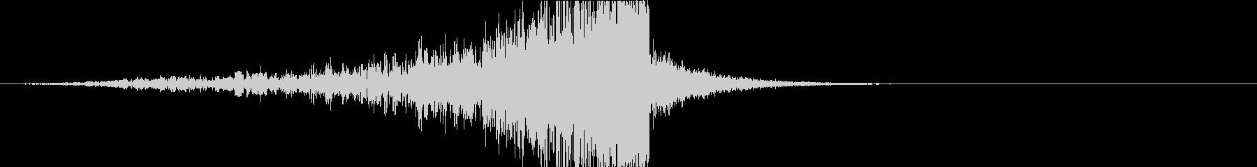 ドラマティックなリバース音36-01の未再生の波形
