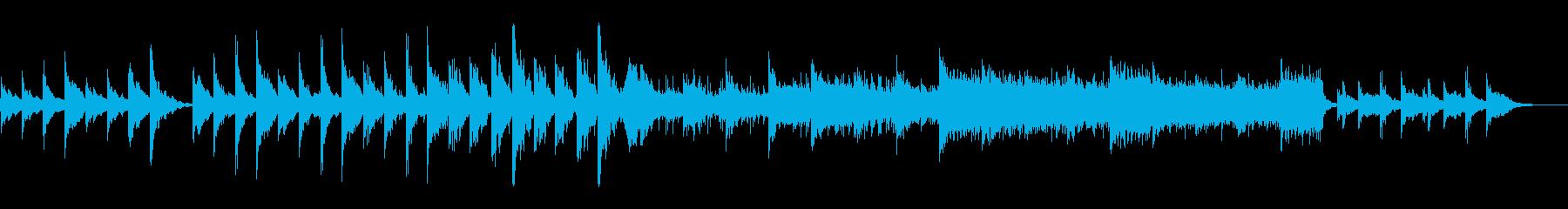 幻想的な雰囲気のピアノの再生済みの波形