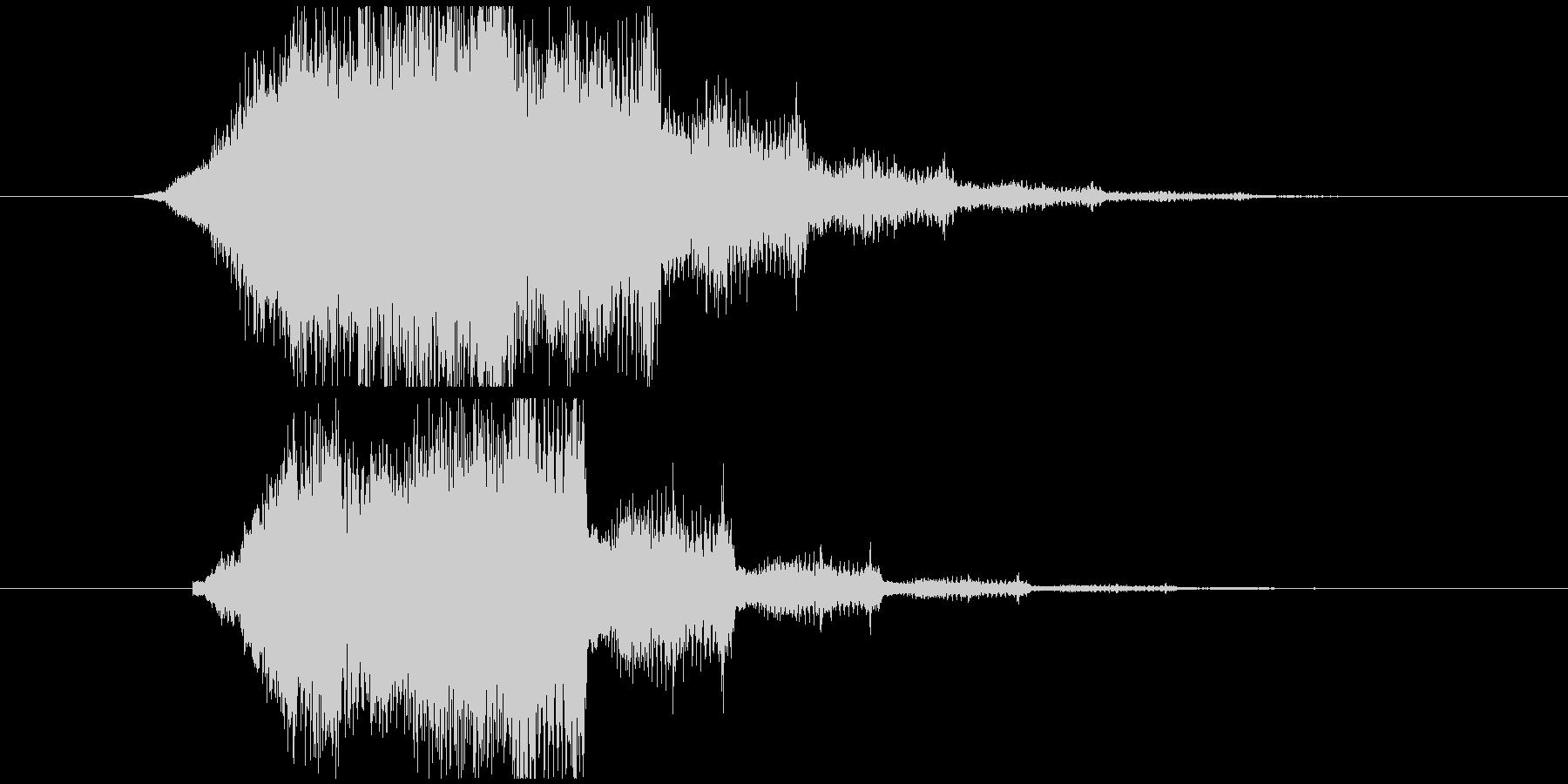 ジャーンジャーンというサウンドロゴの未再生の波形
