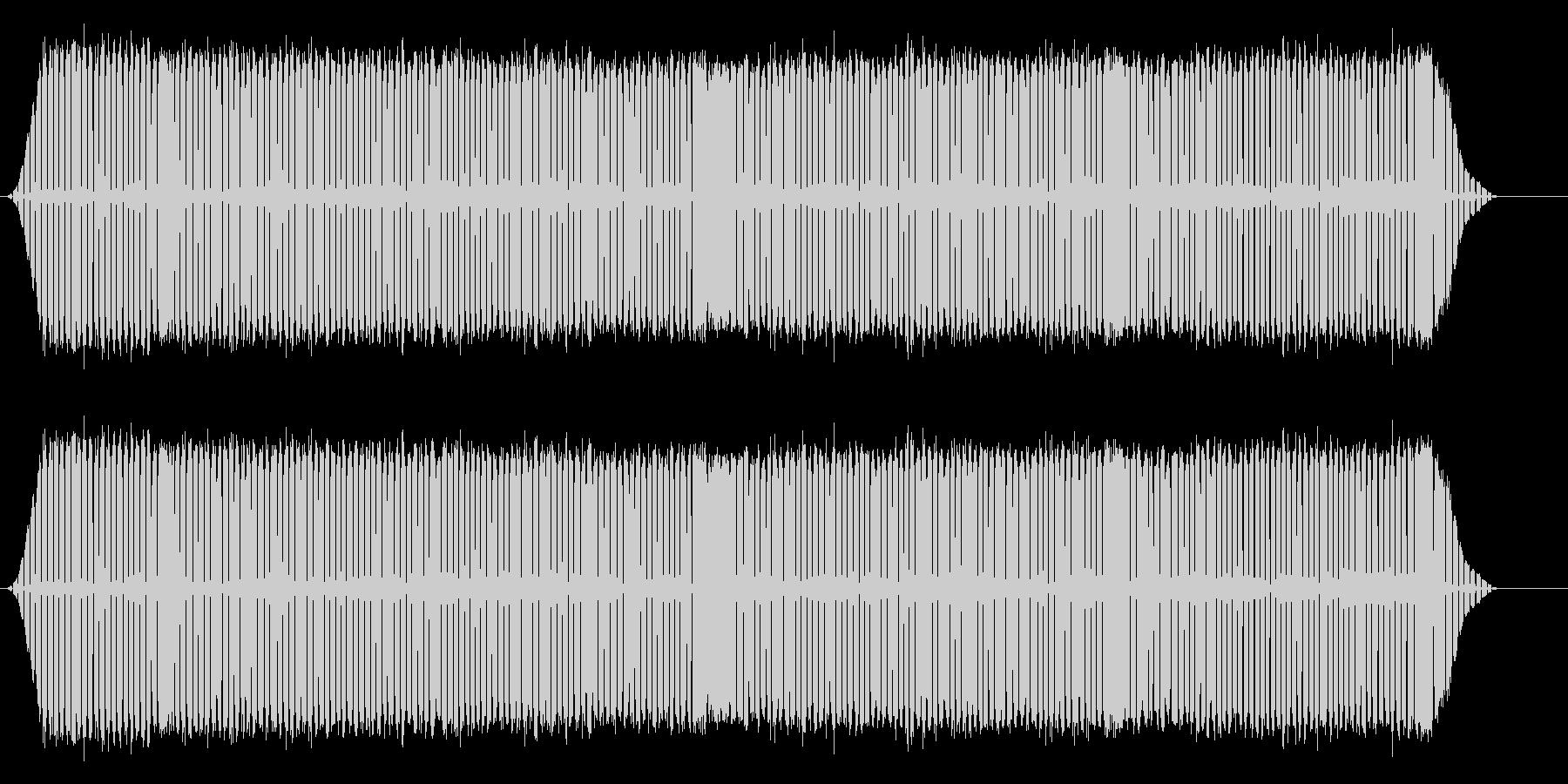 灰色のセミの未再生の波形