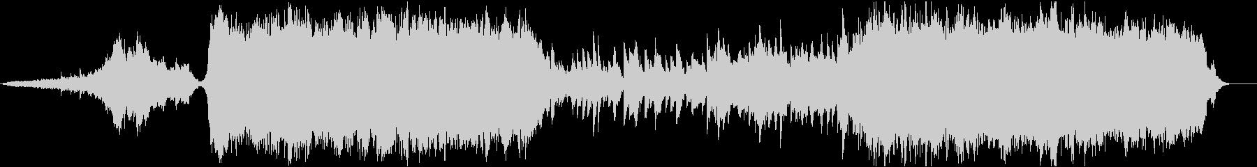 発展途上のオーケストラを背景に、チェロとの未再生の波形