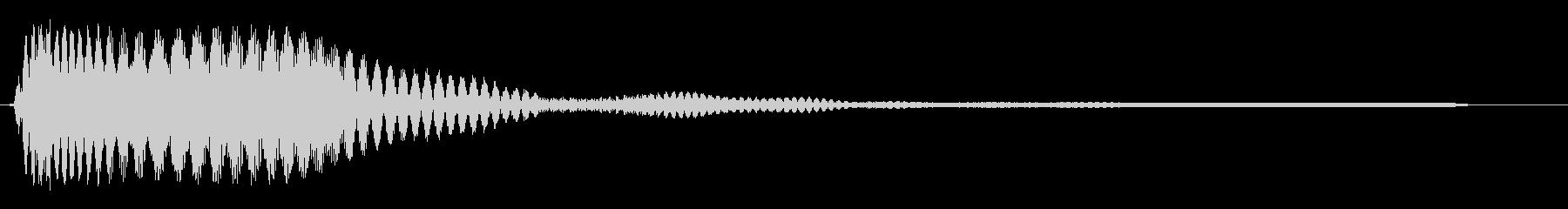 ピュ↓イ〜↑ン(下がって上がるシンセ音)の未再生の波形