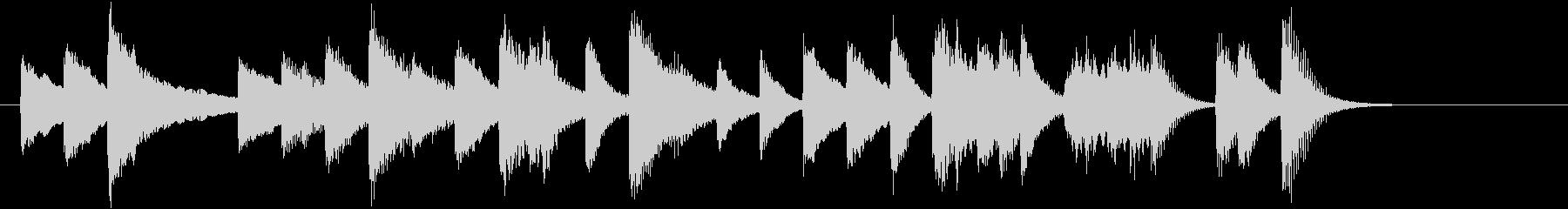 「乾杯の歌」モチーフのピアノジングルBの未再生の波形