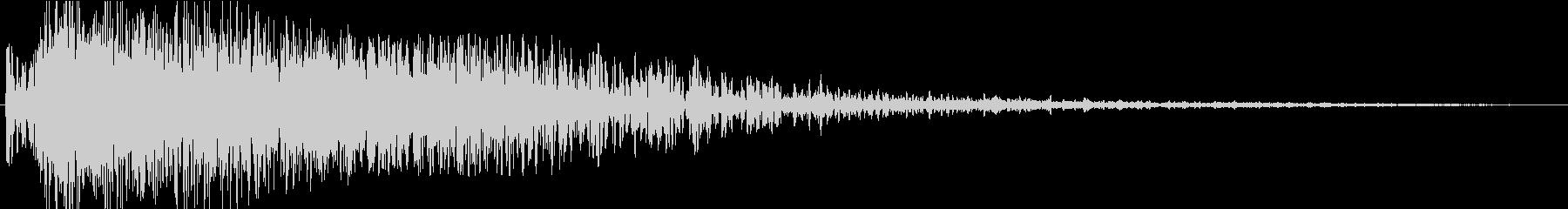 爆発21の未再生の波形