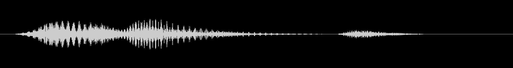 Result:結果(ロボ声)の未再生の波形