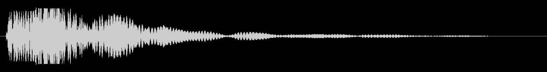バシーンと何かがぶつかった音、衝撃音の未再生の波形