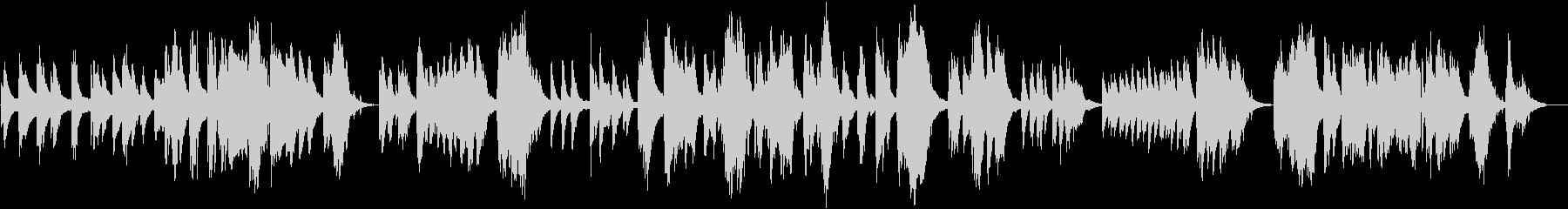 ピアノソロ、ジャズバラード調の未再生の波形
