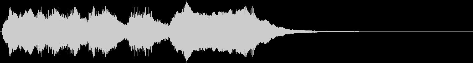 終了感が出たパイプオルガンの短いジングルの未再生の波形